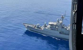 Joint Search and Rescue Exercise between Cyprus and Greece